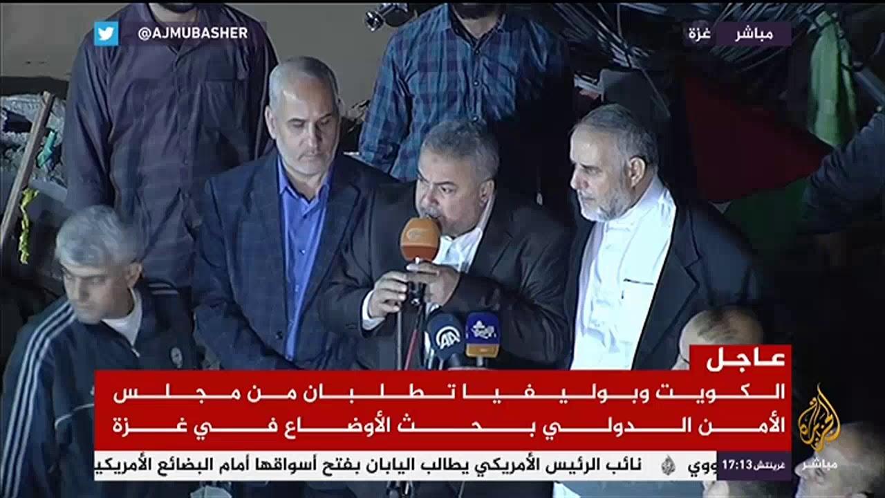 احتفالات امام مبنى قناة الأقصى الفضائية بعد بدء سريان التهدئة في غزة