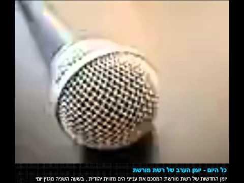 Prof. Gerald Steinberg, Radio Moreshet, EU & Antisemitism, May 20, 2015 Hebrew