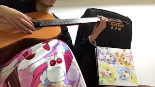 ジュエルぺットてぃんくる  夢を守りたい ギター独奏 島田満 検索動画 23