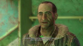 Fallout 4 Прохождение 28 Фокус с исчезновением.