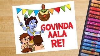 krishna drawing scenery  - janmashtami drawing for kids