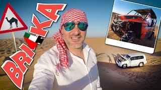 Bri4ka на Safari в Дубай