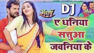 A dhaniya satuaa javaniya ke sangharsh movie mp3 hit song