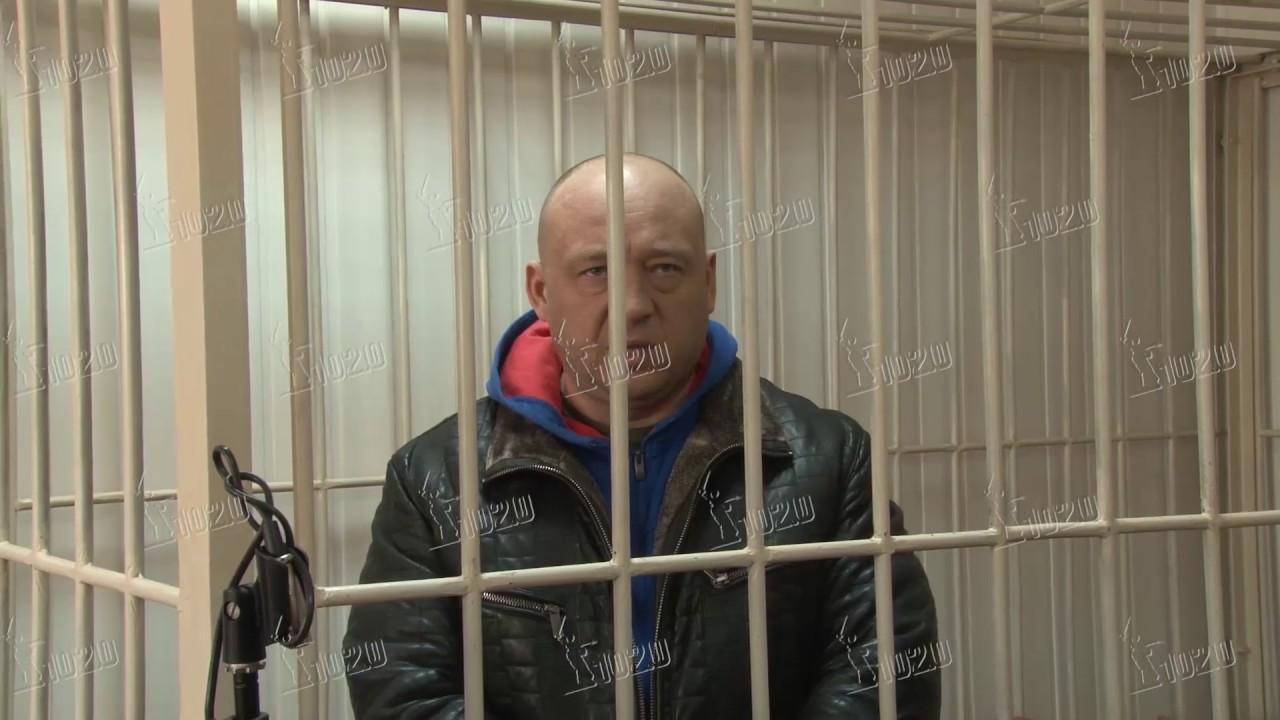 Новости лазаревское происшествия видео