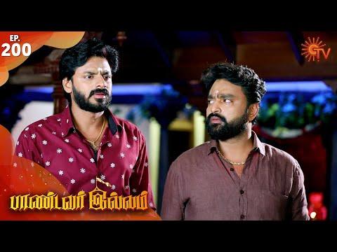 Pandavar Illam - Episode 200 | 19th March 2020 | Sun TV Serial | Tamil Serial