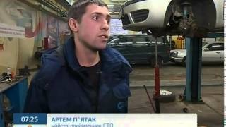 Защита картера двигателя может навредить машине