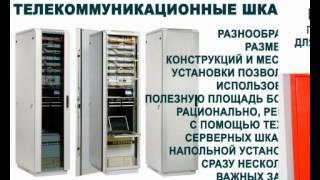 TV Elcos Atyrau Kazakhastan(Производственная компания ТОО «ELCOS» созданная в 2004г., выражает желание сотрудничать с Вами в области поста..., 2013-08-05T16:56:38.000Z)