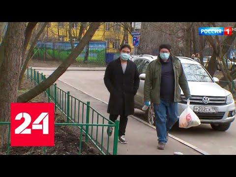 Нерабочая неделя - не выходные и не праздники: нужно остаться дома - Россия 24