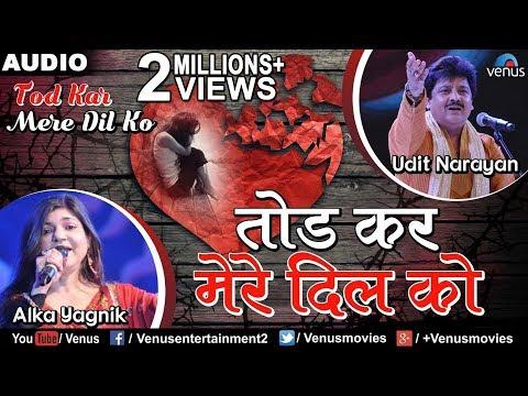 ताेड कर मेरे दिल काे   Tod Kar Mere Dil Ko   Best Bollywood Sad Song 2017   Return of Aashiqui