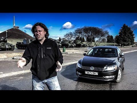 Фото к видео: Volkswagen Passat B7 2.5l (CBTA)