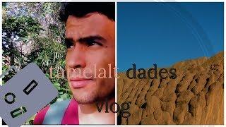 "TAMLALT vlog :spectacular mountain ""les pattes des singes"" and…"