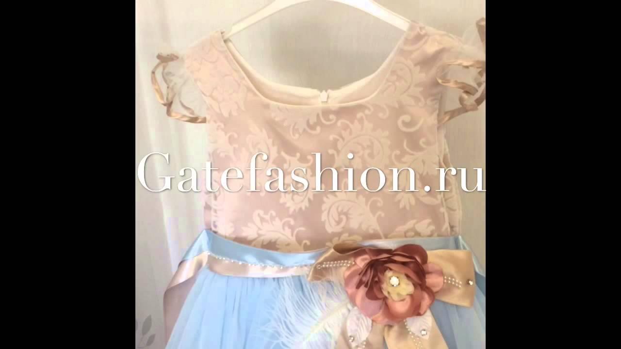 629 моделей детских платьев для девочек в наличии, цены от 300 руб. Купите платья для девочек с бесплатной доставкой по москве в интернет магазине дочки-сыночки. Постоянные скидки, акции и распродажи!