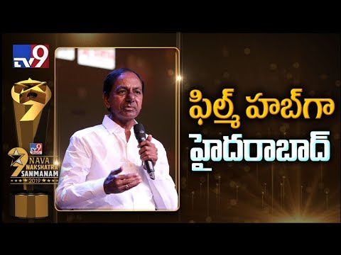 Hyderabad will soon be 'Film Hub Of India' : CM KCR @TV9 NSS Awards