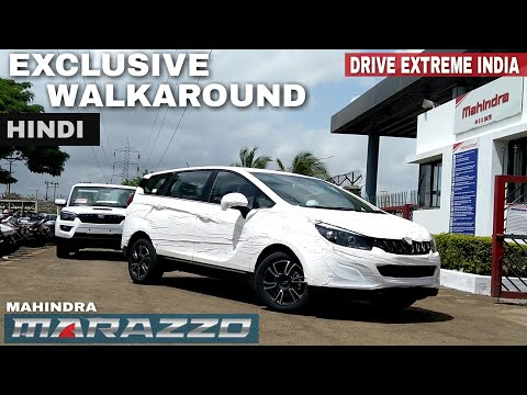 Mahindra Marazzo Walkaround Exclusive Look |2018 Marazzo| Drive Extreme India|