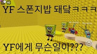 YF 만화 점프맵 만화 캐릭터 총 출동???