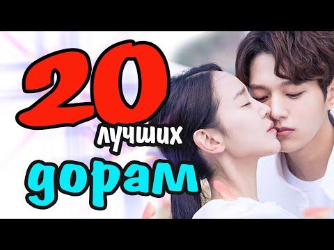 Лучший корейский сериал