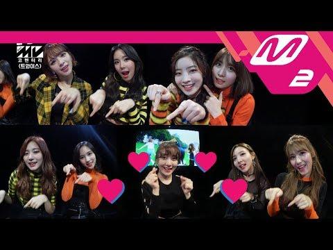 [MV Commentary] TWICE(트와이스) - LIKEY 뮤비코멘터리