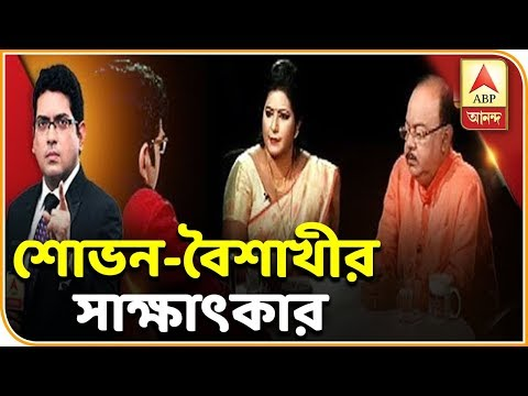 GKSS (23.08.2019) : Exclusive interview with Shovan Chatterjee and Baishakhi Banerjee | ABP Ananda