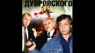 Николай Парфенюк- Ночной Город(Из саундтрека к много серийному ХФ