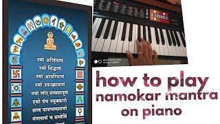 How to play namokar mantra on piano🎹