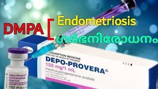 DMPA INJECTION (depomedroxy progesterone acetate) in Malayalam