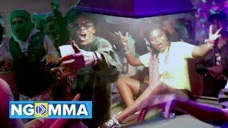 Gambar cover Ka Lighter   DJ E x YO Rayburn x Mbogi Flani