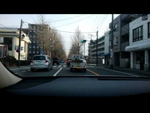 Kota Mishima Di Daerah Shizuoka Prefecture, Jepang