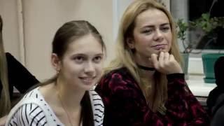 Преподаватель из США Сиерра Рок (Лингвистический центр ReloD г. Киров)
