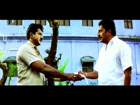 Ayya Movie Climax Scenes # Tamil Movie Best Scenes # Sarath kumar & Prakash Raj Best Acting Scenes