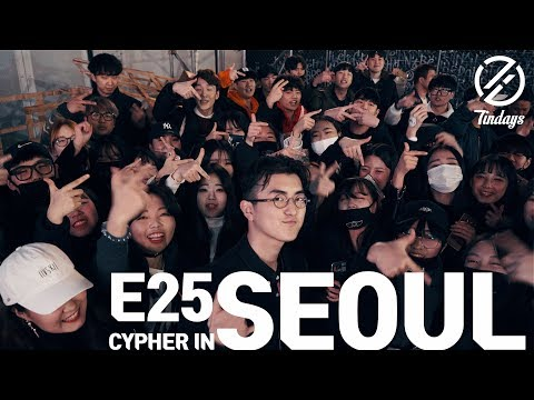 [7INDAYS] E25 : Cypher in Seoul