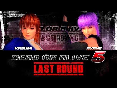 DEAD OR ALIVE 5 LAST ROUND / デッド オア アライブ5 ラストラウンド