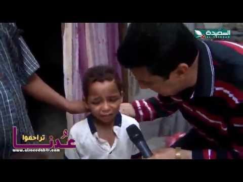 تراحموا 2018 - الحلقة السابعة والعشرين 27