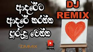New Sinhala Love Songs 2018 Best|Hits Sinhala New Love Songs 2018