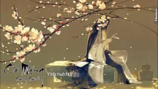 (Kara+Vietsub) Cố Mộng - Song Sênh