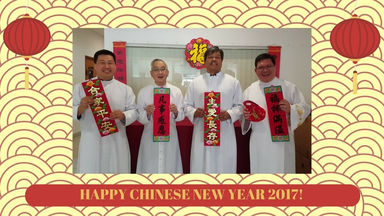 2017 Chinese New Year Greetings Youtube