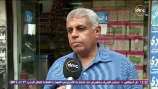الأخبار - حملة للرقابة الإدارية لمراقبة الأسواق والتأكد من توفير السلع الأساسية إستعداداً لشهر رمضان