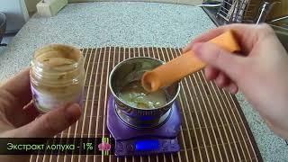 Как сделать BB-крем своими руками