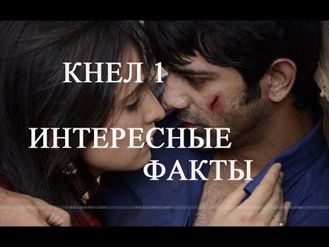 «Как назвать эту любовь?» - Финал!