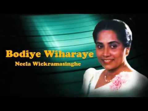 bodiye viharaye mp3