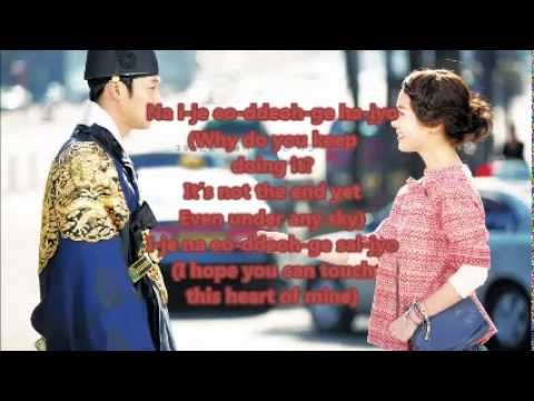 even under the sky - Park ki Young ost. Rooftop prince (lyrics, Pic & Eng sub)