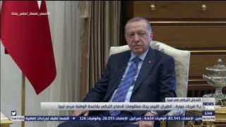 بـ9 ضربات جوية .. الطيران الليبي يدك منظومات الدفاع التركي بقاعدة الوطية غربي ليبيا