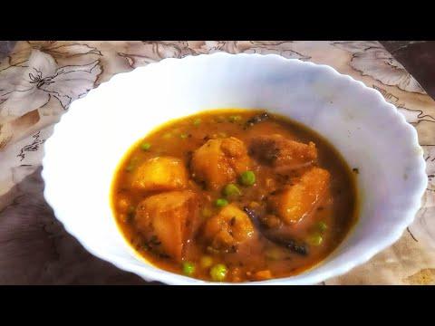 Aloo dum recipe  सबसे आसान और स्वादिष्ट तरिका