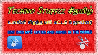BEST MP3 CUTTER&JOINER with converter full version