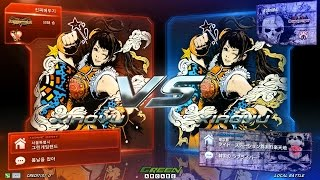 TEKKEN 7 3/14 Real Grasshopper(Xiaoyu) vs Fpanak0(Xiaoyu) (철권7 진짜메뚜기 vs Fpanak0)