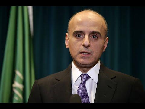 الجبير: يجب الزام ايران بعدم التدخل في دول المنطقة  - نشر قبل 1 ساعة