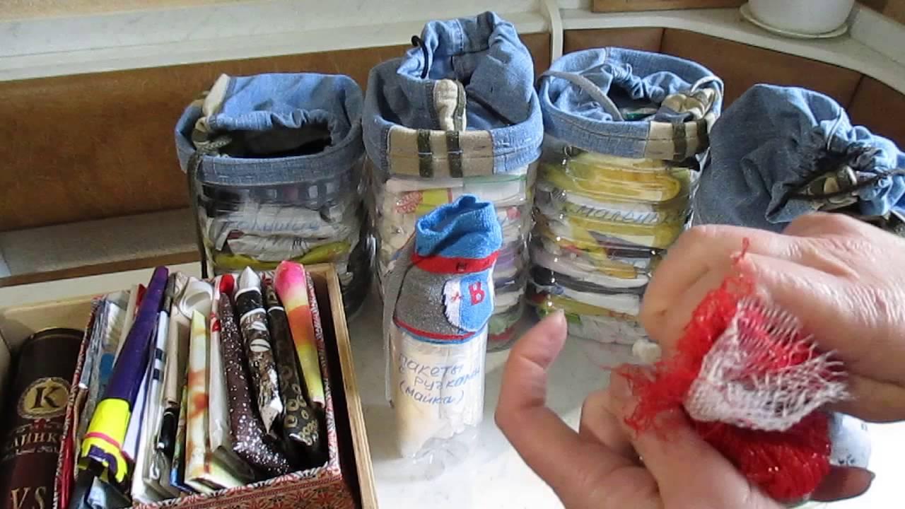 Где хранить полиэтиленовые пакеты. Where to store plastic bags.