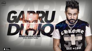 Gabru Di Hik (Full Audio Song ) | Amar Sajaalpuria | Punjabi Song Collection | Speed Records