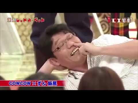 【天才】ずん 飯尾和樹を好きになる動画集①