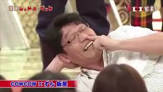 権藤優希です。 まさちゃん。として再UPです。 飯尾さん大好きです。こ...