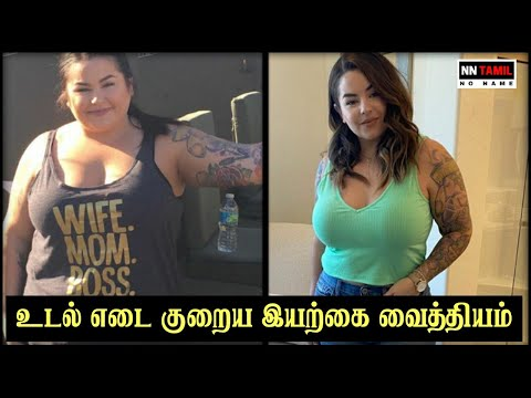 Garlic Water for Weight Loss in Tamil /  Weight Loss Diet / Weight Loss After Delivery thumbnail